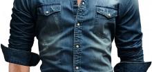 Chemise slim fit homme, j'aime le pret du corps