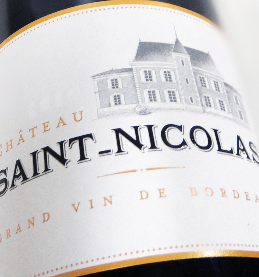 Des infos sur les vins et leur achat : achatvin.net